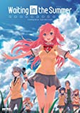 Waiting in the Summer: Complete Collection (あの夏で待ってる DVD-BOX 北米版)のサムネイル