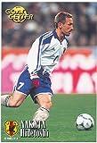 2001カルビーJリーグチップスカード【G-04中田英寿/パルマA.C.】ゴールゲッターカード