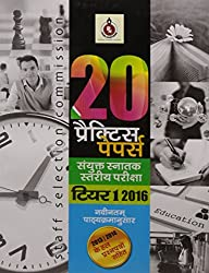 20 Practice Papers for SSc/CGL Recruitment Exam. Tier-I 2016 (Hindi)