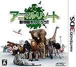 アニマルリゾート 動物園をつくろう!! amazon