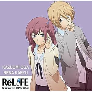ReLIFE キャラクタ―ソングVol.3