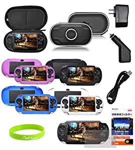 CrazyOnDigital Skin Case Covers with Charger and Screen Protector for Sony Playstation PS Vita (10-item)