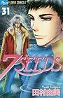 7SEEDS 第31巻 2016年03月10日発売