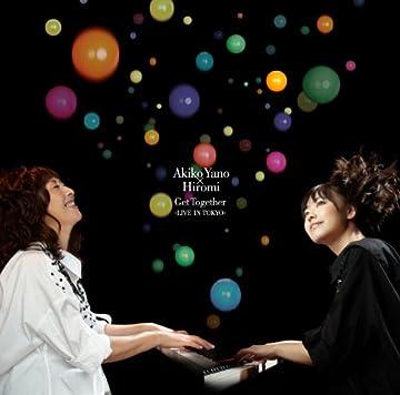 Get Together ~LIVE IN TOKYO~(初回限定盤)(DVD付)