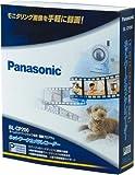 BL-CP200 ネットワークカメラ専用録画プログラム