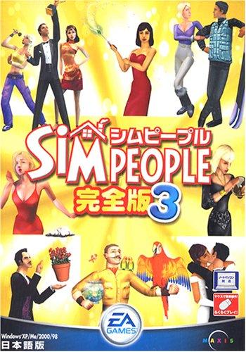 ピープル - People (disambiguation ...