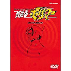 j|}[ DVD-BOX