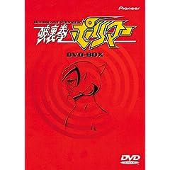 �j�����|���}�[ DVD-BOX