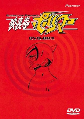 ����ݥ�ޡ� DVD-BOX