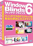 Window Blinds 6【日本語版】