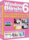 Window Blinds 6【日本語版】