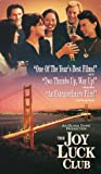 The Joy Luck Club [VHS]