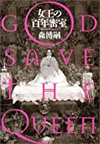 【Book】