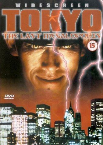 Tokyo - The Last Megalopolis [DVD]