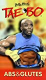 Billy Blanks' Tae-Bo: 4 - Abs And Glutes [DVD]