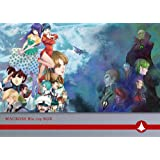 The Super Dimension Fortress Macross Blu-ray Box Complete Edition 7 DISC [Limited Release]
