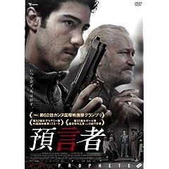 �a���� [DVD]