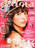 mina (ミーナ) 2011年 05月号 [雑誌]