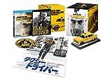 """コロンビア映画90周年記念『タクシードライバー』BOX  """"NYチェッカーキャブ"""