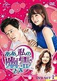���������ͩ��� DVD-SET1