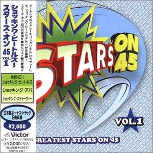 Stars On 45 - Hölle, Hölle, Hölle Der Party Wahnsinn - Zortam Music