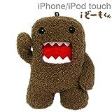[iPhone/iPod touch対応]iどーもくんぬいぐるみ 08485PP