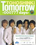 Tomorrow‐000777days—東方神起