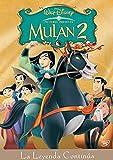 Mulan 2 [DVD]