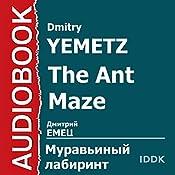 ShNyr The Ant Maze [Russian Edition] | Dmitry Yemetz