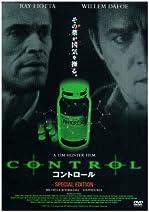 コントロール [DVD]