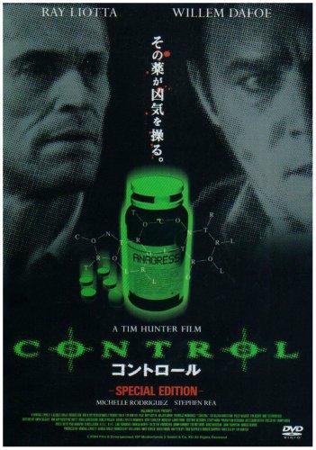 コントロール APS-64 [DVD]