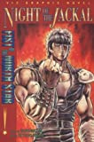 img - for Fist of the North Star: Night of the Jackal (Vol 2) book / textbook / text book