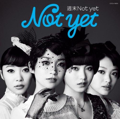 【特典生写真付き】週末Not yet (写真集型ブックレット付)(Type-C)