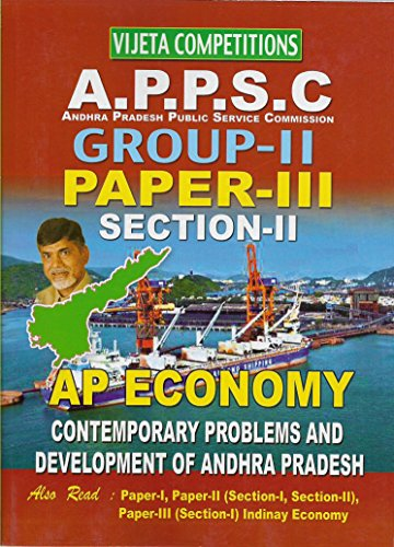 APPSC GROUP-II Paper-III Section-II AP Economy ( Contemporary Problems and Development of...
