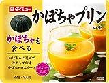 ダイショー ぱぱっと逸品 かぼちゃプリンの素 22g × 10個 かぼちゃ プリン の 素