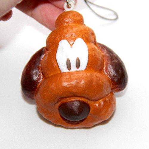 [Kawaii Pluto Dog Squishy Bread Croissant Phone Charms Baby's toy Gift NEW] (Hamburger Halloween Costume Baby)