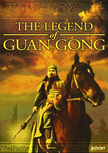 Legend of the Guan Gong