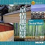 MIXA IMAGE LIBRARY Vol.31 京情趣展景