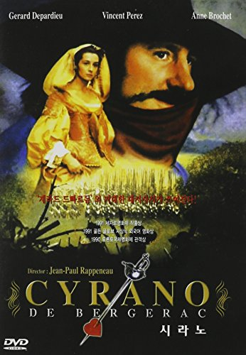 an overview of cyrano de bergeracs protagonist ideologies Carpe diem poem essay examples an overview of cyrano de bergerac's protagonist ideologies andrew marvell leashes out a carpe diem poem.