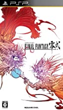 Square Enix Final Fantasy Type-0 - Juego (PlayStation Portable (PSP), Acción / RPG, Square Enix 1st Production Department, October 27, 2011, RP (Clasificación pendiente), ENG)