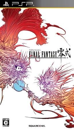 Final Fantasy Type-0 [Japan Import]