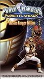 Power Rangers Colors White Ranger [VHS]