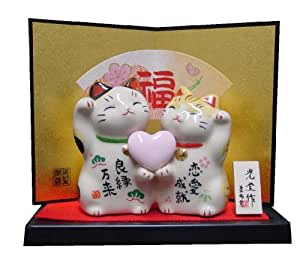 Maneki Neko - Japanese Lucky Cat - LOVE (#7351)