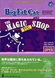 BIG FAT CAT AND THE MAGIC PIE SHOP(BFC BOOKS)