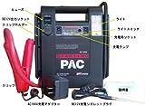 スターティングパック SP-3500