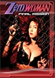 Zero Woman: Final Mission (Widescreen)