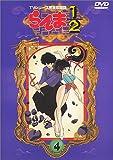 らんま1/2 TVシリーズ完全収録版(4) [DVD]