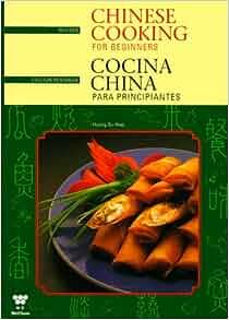 Chinese cooking for beginners cocina china para for Cocina para principiantes