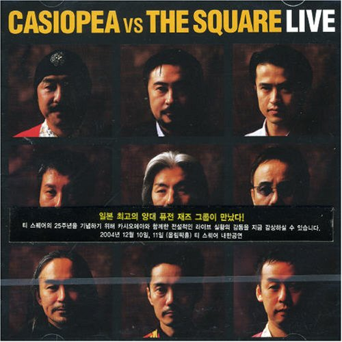 Casiopea - Casiopea vs the Square: Live - Zortam Music