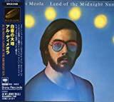 Land of the Midnight Sun by Al Di Meola (2008-01-13)